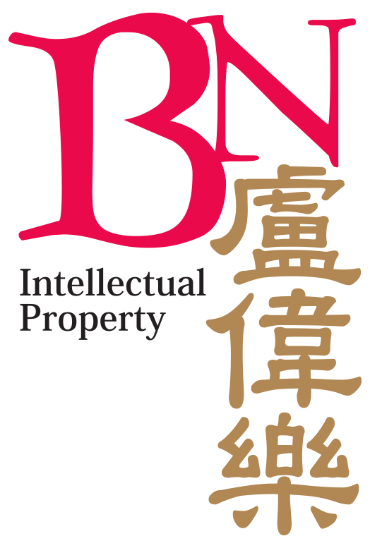 BN Intellectual Property